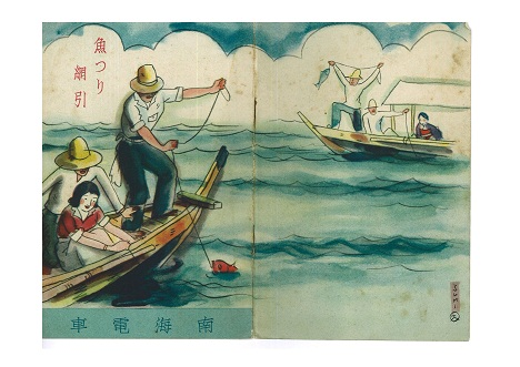 魚釣り南海電車.jpg